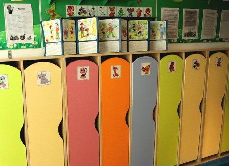 В Приморье открыли детский сад на 60 мест