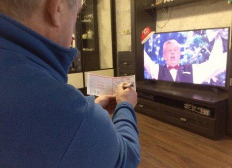 Итоги розыгрыша лотереи, в которой победил и житель Владивостока, требуют проверить госорганами