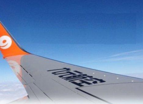 Открыт прямой рейс из Владивостока в еще один город Китая