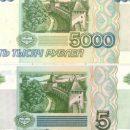 В России заговорили об очередной деноминации рубля