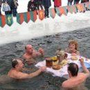Назван лучший способ согреться после крещенского купания