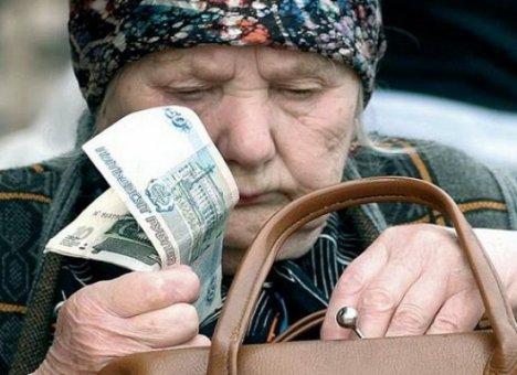 Пенсионный фонд сообщил о сокращении числа пенсионеров