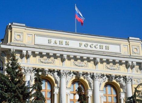 Итоги 2019: приморцы жаловались в Банк России на мисселинг и ОСАГО