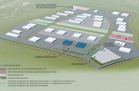 В Приморье построят первый промышленный парк