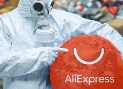 Медики рассказали, опасны ли посылки с китайских интернет-магазинов