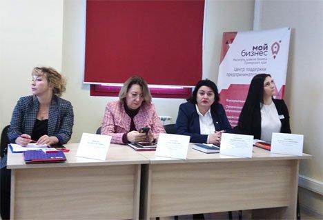 Изменения в области предпринимательской деятельности обсудили на открытом мероприятии во Владивостоке