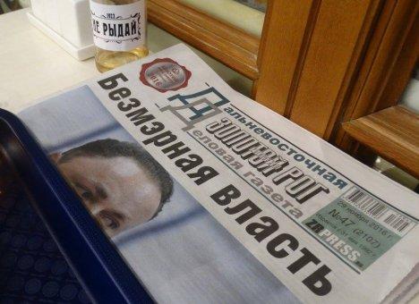 Игорь Пушкарёв: Газет тоже, можно сказать, нет: пришла одна газета
