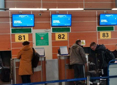 Дальневосточникам ищут деньги на авиабилеты