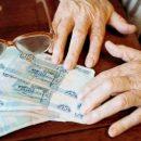 Одно из главных правил выдачи пенсии изменится