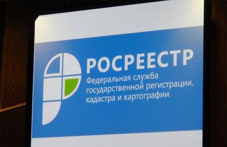 Росреестр наказал бизнесменку из Уссурийска