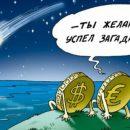 Доллар превысил отметку 65 рублей впервые с 9 октября прошлого года
