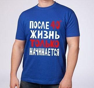 Россиянам после 40 лет дадут лишний выходной