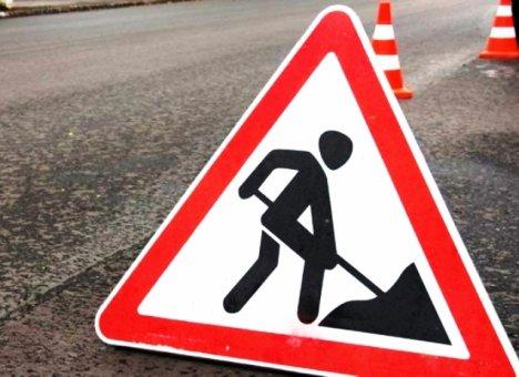 Мэрия Владивостока готовится к ремонту дорог