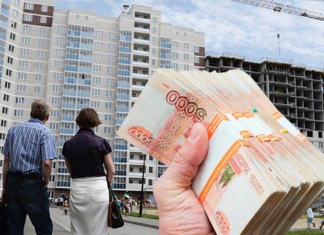 Комфортный для обслуживания ипотеки семейный доход в Приморье составляет 80 тысяч рублей