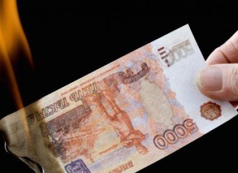 Рубль рухнул на четыре года назад