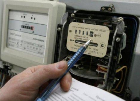 Энергетики рекомендуют своим клиентам воздержаться от посещений офисов компании