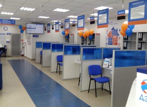 В нерабочую неделю офисы ДЭК будут закрыты для посетителей