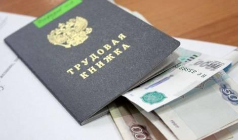 В Хабаровском крае безработными признаны почти две тысячи человек