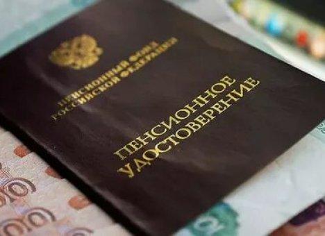 В апреле пенсии жителям Приморья будут доставлены по утвержденному графику