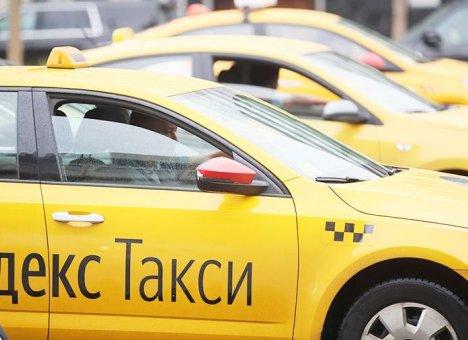 Поездки на такси и личной машине разрешены только в случае крайней необходимости