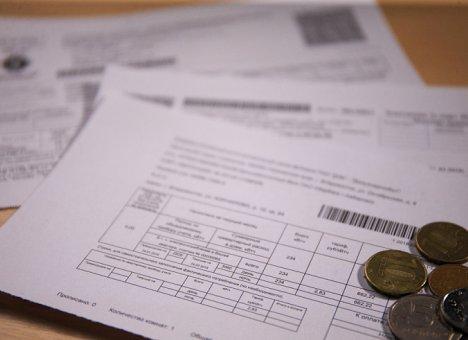 Жителей Приморья освободят от пеней и штрафов за оплату услуг ЖКХ