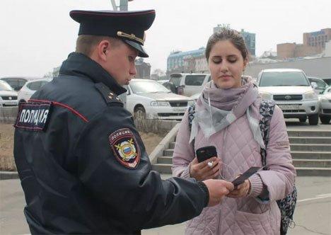 Пропускная система: В Приморье полицейские будут