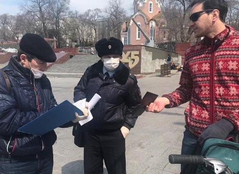Нарушителей режима самоизоляции привлекают к административной ответственности в Приморье