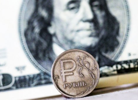 Доллар упадет до 67 рублей после кризиса