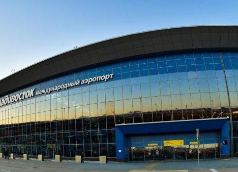 Аэропорт Владивостока с сегодняшнего дня перешел на ограниченный режим