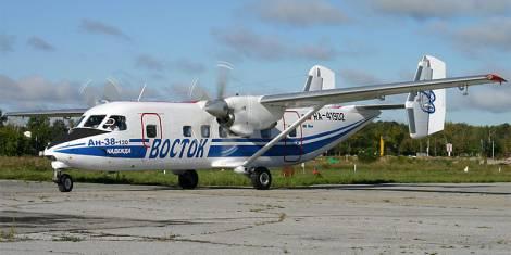 Хабаровская авиакомпания