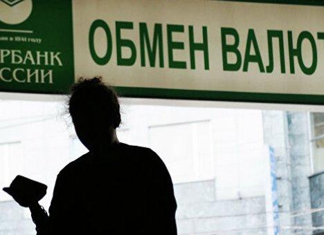 Доллар за 120 рублей