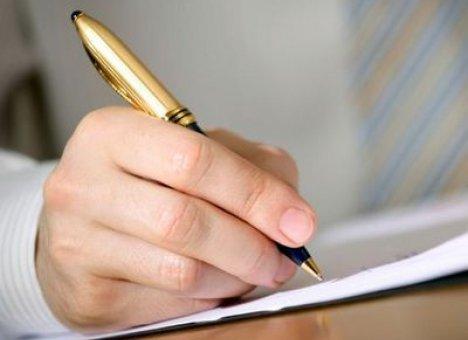 Счетная палата нашла нарушения при покупке в госсобственность погранпереходов в Приморье