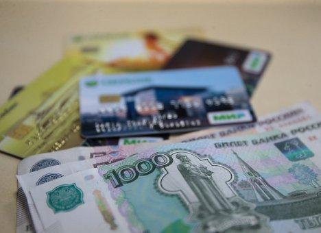 Бизнесу Приморья упростили получение льготных кредитов у государства