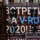 Популярный в Приморье музыкальный фестиваль пройдет в онлайн-формате