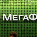 МегаФон в первом квартале 2020 года: крепкие показатели на фоне внешних вызовов