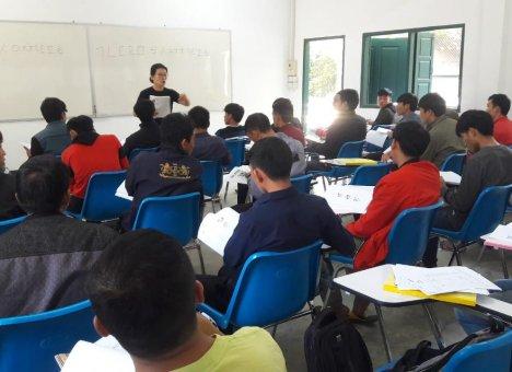 Приморцев зовут учить корейский язык