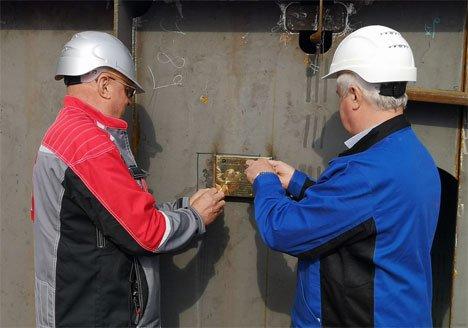 Заложен киль третьего супертраулера для Русской Рыбопромышленной Компании