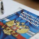 Участки для голосования за поправки в Конституцию оборудуют на открытом воздухе в Приморье