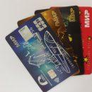 Свыше миллиона карт национальной платежной системы