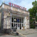Во Владивостоке фуникулер откроют к Дню города