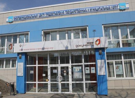 МФЦ в Приморье откроют с 8 июня