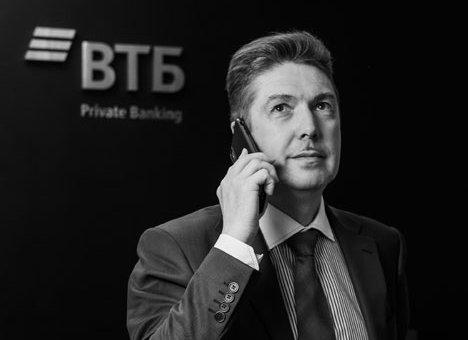 ВТБ занял больше трети ипотечного рынка