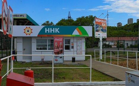 Во Владивостоке вновь открыт пункт заправки для маломерных судов