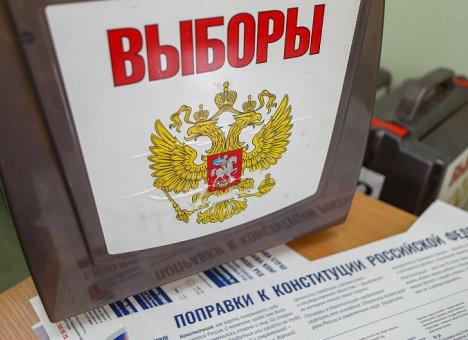 Прием заявлений на участие в голосовании в Приморье завершается 21 июня