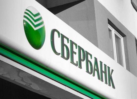 Крупнейший банк снизил минимальную ставку по потребительским кредитам