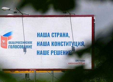 Новоявленный политик в Приморье решил набрать очков из воздуха