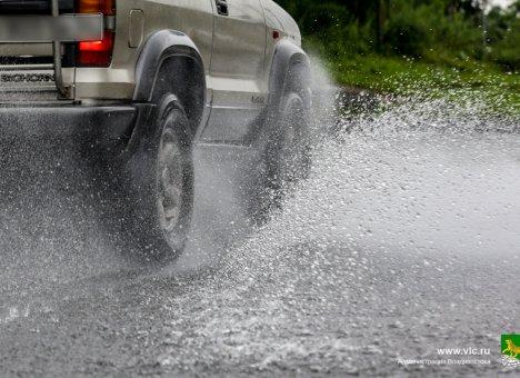 Прогноз сбылся: Зоны подтоплений во Владивостоке взяты под особый контроль