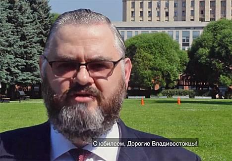 Луис Кришок поздравил жителей Владивостока с 160-летием столицы Приморья