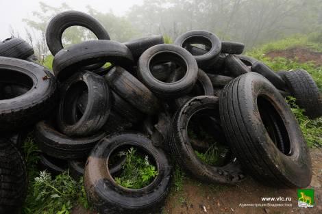Сдать старые автопокрышки в столице Приморья можно бесплатно целую неделю