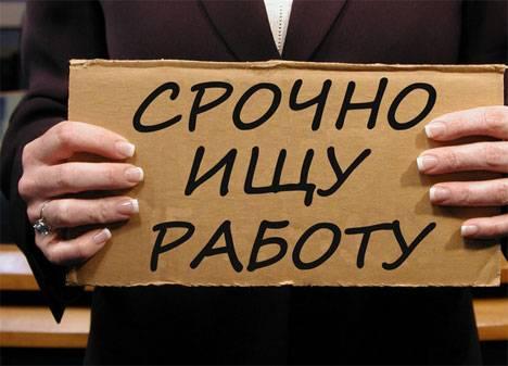 В июле более 16 тысяч жителей Приморья начали искать новую работу